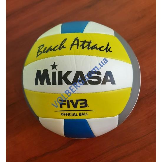 М'яч волейбольний Mikasa VXS