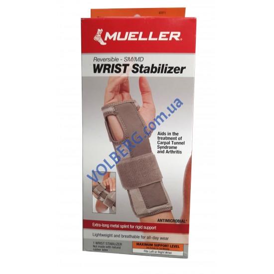 Кистьовий стабілізатор (бандаж) зап'ястя Mueller