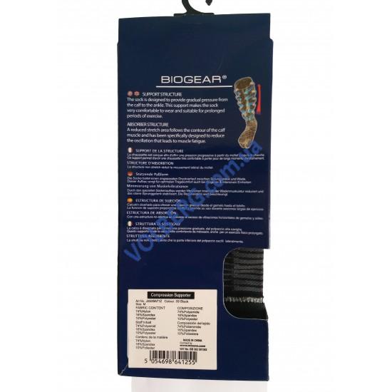 Компресійні гетри Mizuno Compression Supporter J2GX9A71-09