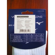 Волейбольні гольфи Mizuno Comfort Volley Socks Long v2ex6A55-71