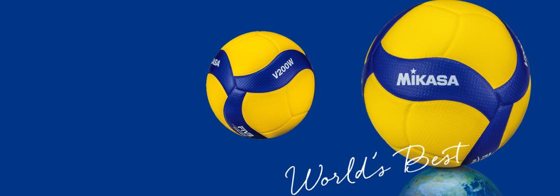 Купити волейбольний м'яч Mikasa V200W