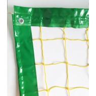 Професійна сітка для пляжного волейболу з тросом (зелено-жовта)
